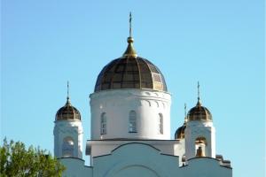 kupol