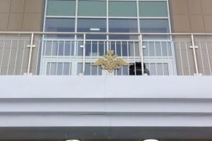 Пермское суворовское военное училище