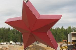 Металлоконструкции для парка Патриот