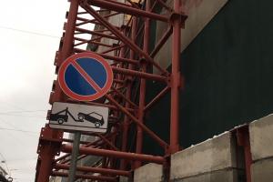 Мостовые инвентарные стоечные конструкции — МИК-С
