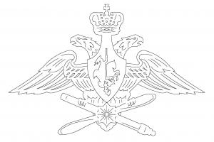 Эмблема воздушно-космических сил