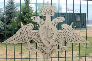 Военно-патриотический парк культуры и отдыха Вооруженных сил РФ «Патриот» г. Кубинка